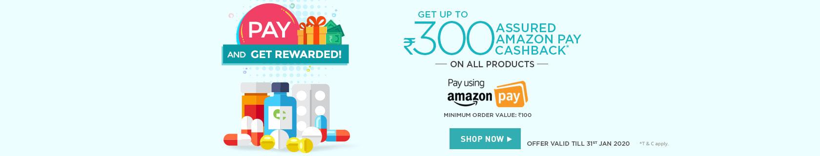 Amazon Pay Cashback Offer
