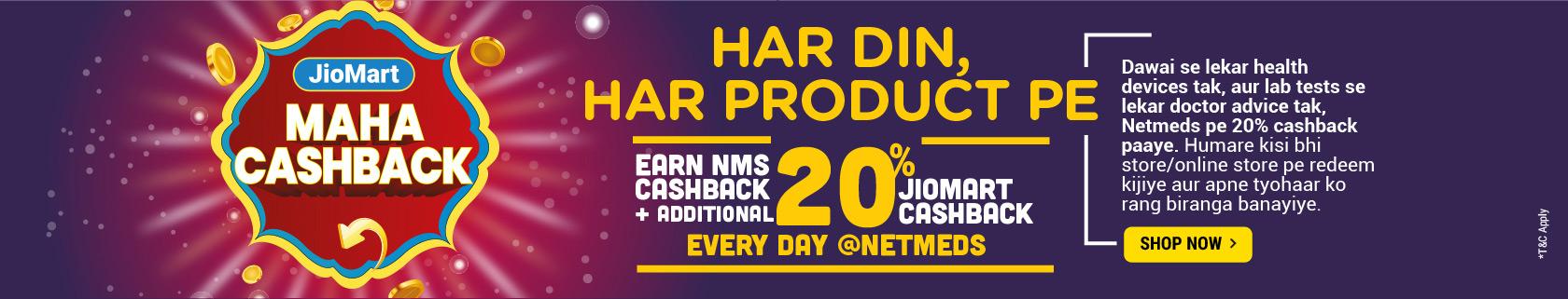 Every day earn 20% cashback @ Netmeds