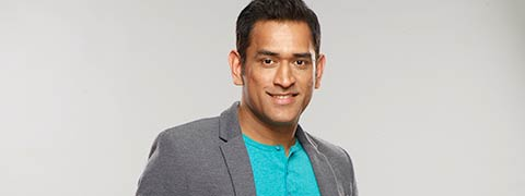 M S Dhoni: 7 Ways To Stay Fit and Fab Like 'Captain Cool'