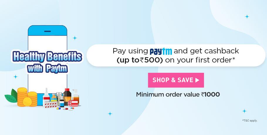 Get Paytm Cashback up to Rs. 500
