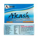 Akash Soap 75gm