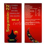Soyamin 22 Liquid 200ml