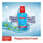 Colgate Plax Mouthwash - Peppermint 250 ml