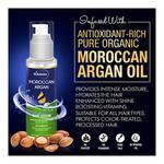 St.Botanica Moroccan Argan Hair Serum 120 ml