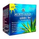 Axiom Mukti Gold Aloevera Gel 125 gm - Blue