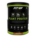 Fitzup Plant Protein Powder - Cappuccino Flavour 2.3 lb