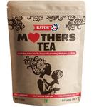 Kayos Mothers Tea (Supports Lactating Mothers & Child) Powder 50 gm
