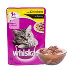 Whiskas Adult Gravy Chicken 85gm