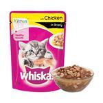 Whiskas Kitten Chicken Single 85gm
