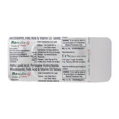 Remylin D Tablet 10'S