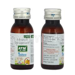 ATM XL 100mg Suspension 30ml