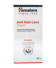 Himalaya Anti Hair-Loss Cream 50 ml