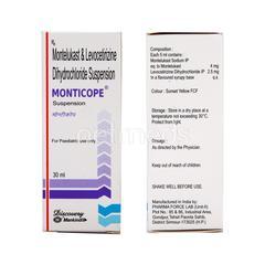 Monticope Suspension 30ml