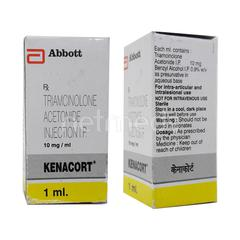 Kenacort 10mg Injection 1ml