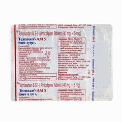 Temsan AM 5mg Tablet 15'S