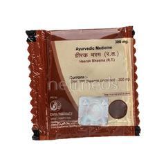 Patanjali Heerak Bhasma Powder 300 mg