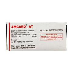 Amcard AT Tablet 15'S