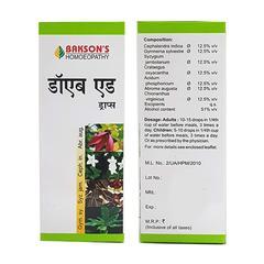 Bakson's Diab Aid Drops 30 ml
