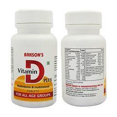 Bakson's Vitamin D Plus Capsule 50's