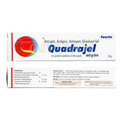 Quadrajel Gel 30gm