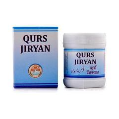 Rex Qurs Jiryan Tablet 50's