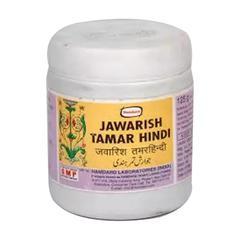 Hamdard Jawarish Tamar Hindi 125 gm