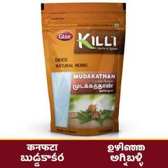 Gtee Killi Mudakathan Leaves Powder (Balloon Vine) 100 gm