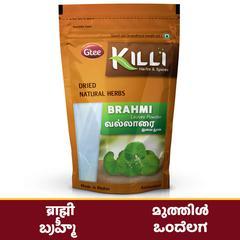 Gtee Killi Brahmi Leaves Powder 100 gm
