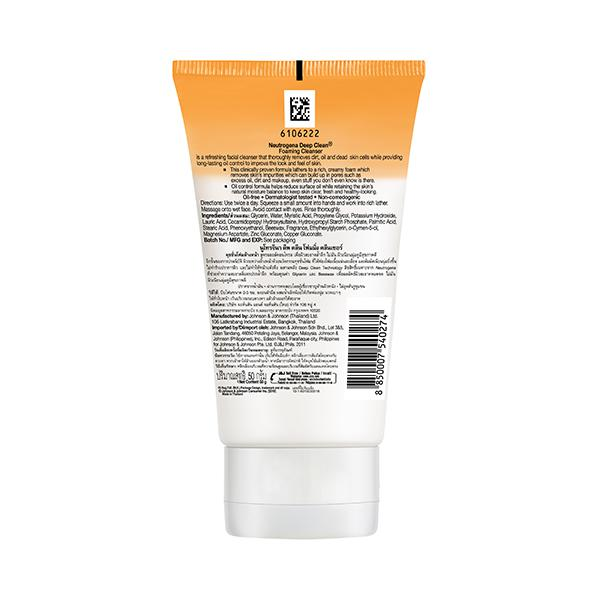 Neutrogena Deep Clean Foaming Cleanser 50 gm