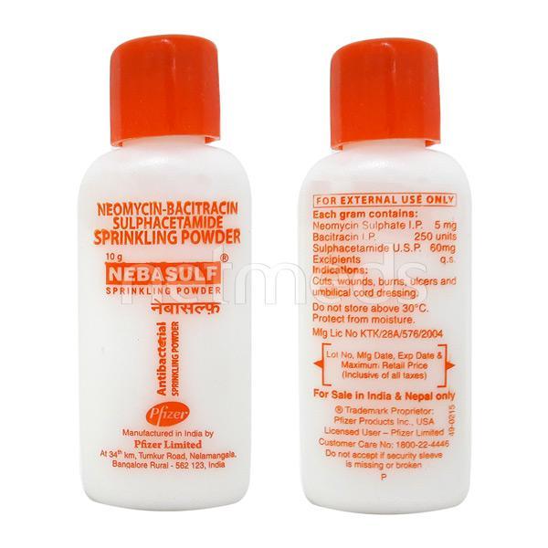 Nebasulf Powder 10gm