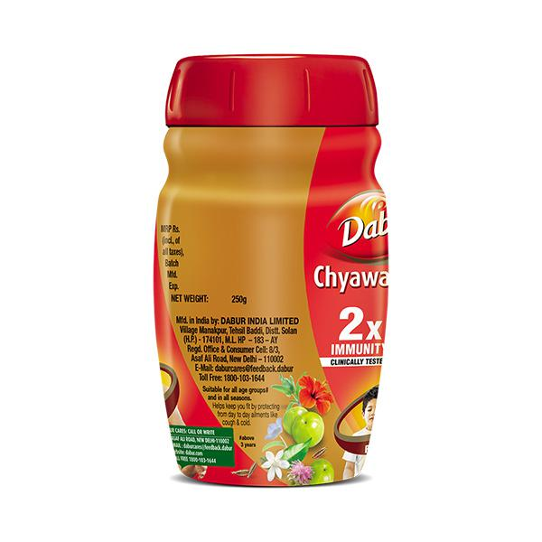 Dabur Chyawanprash Awaleha 250 gm