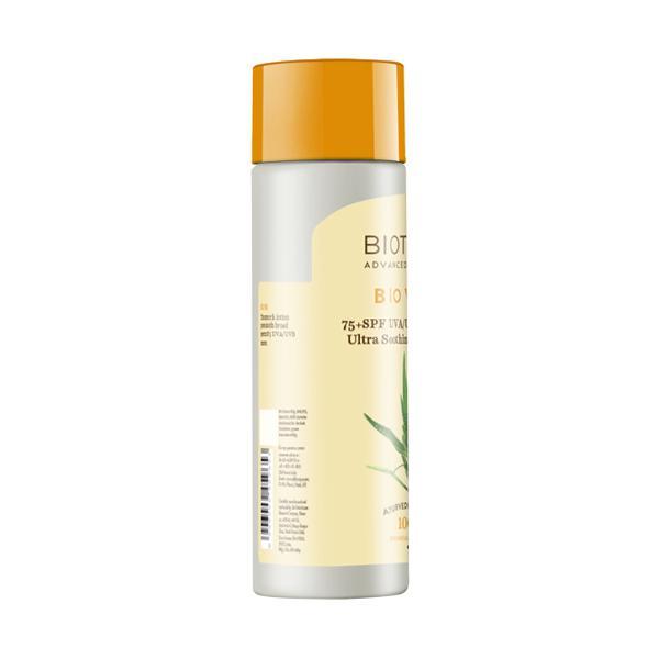 Biotique Bio Vera 75+ SPF UVA/UVB Sunscreen Ultra Soothing Body Lotion 190 ml