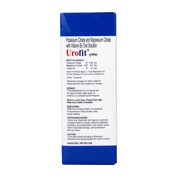Urofit Oral Solution 100ml