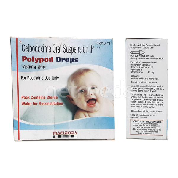 Polypod Drops 10ml