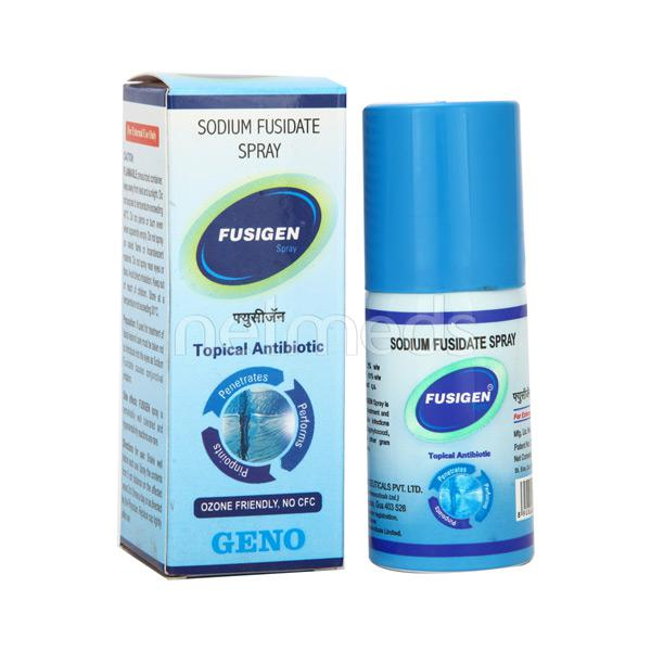 Fusigen Spray 20gm