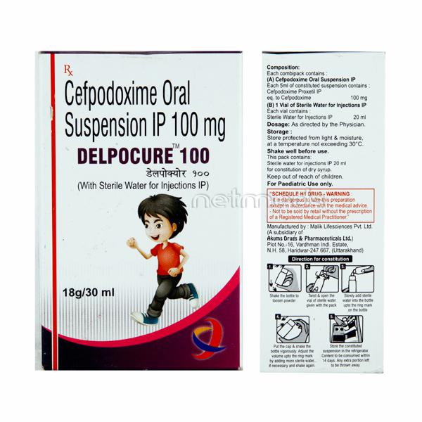 Delpocure 100mg Dry Syrup 30ml
