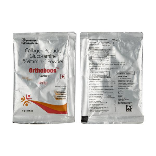 Orthoboon Sugar Free Banana Pineapple Flavour Sachet 12Gm