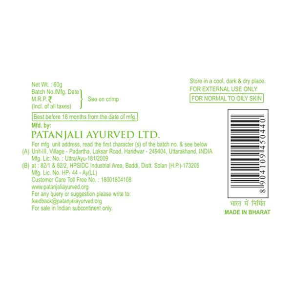 Patanjali Face Wash - Lemon Honey 60 gm