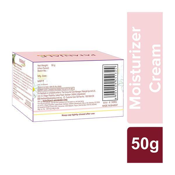 Patanjali Moisturizer Cream 50 gm