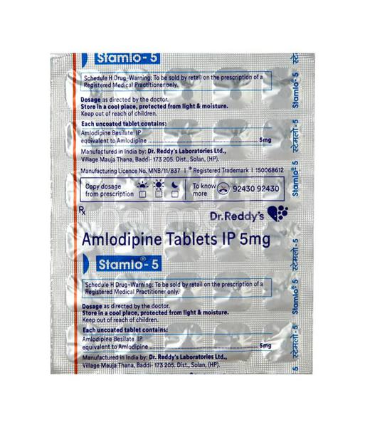 Stamlo 5mg Tablet 30'S - Buy Medicines online at Best Price from Netmeds.com