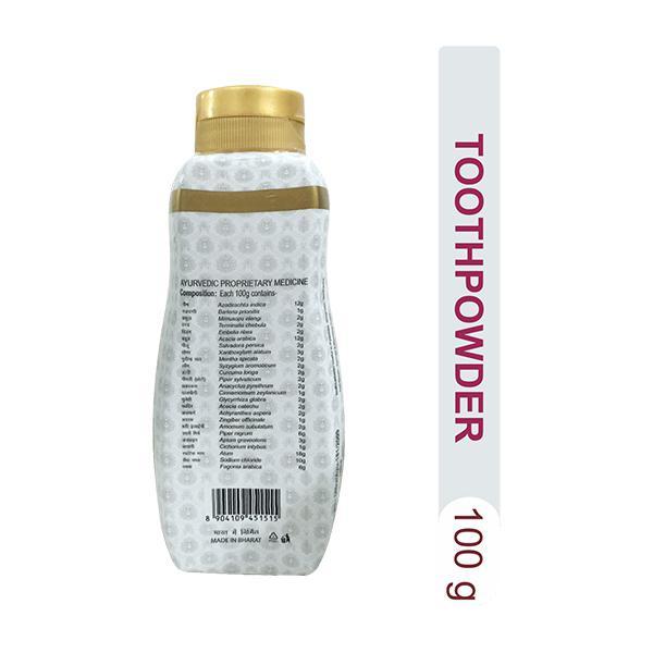 Patanjali Advance Dant Kanti Manjan 100 gm