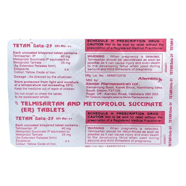 Tetan Beta 25mg Tablet 15'S