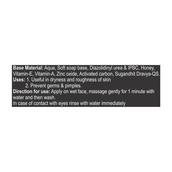 Patanjali Herbal Facial Foam 60 gm