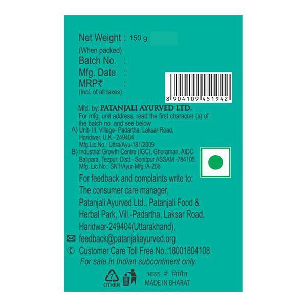 Patanjali Body Cleanser - Panchgavya 150 gm