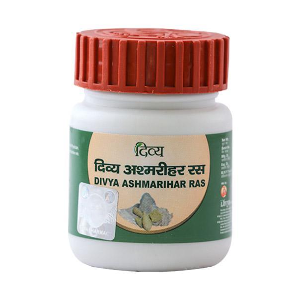 Patanjali Divya Ashmarihar Ras Powder 50 gm