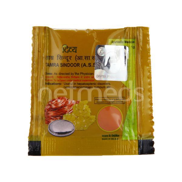 Patanjali Tamra Sindoor Powder 1 gm