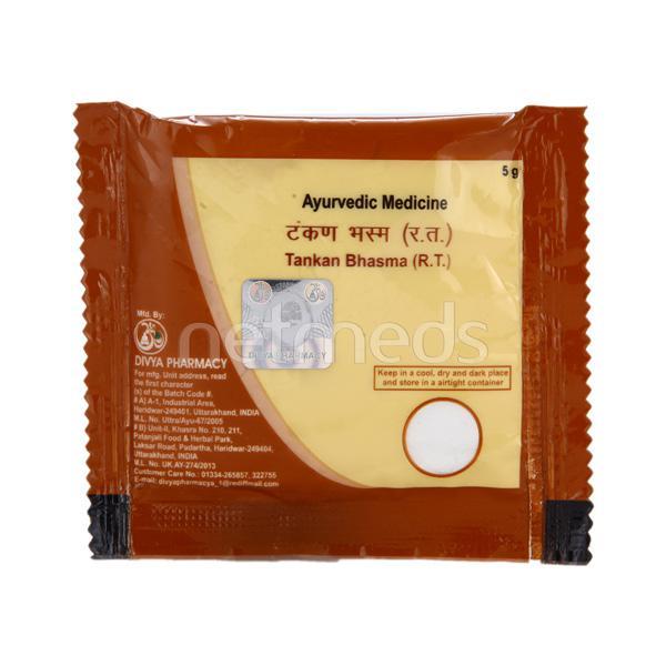 Patanjali Tankan Bhasma Powder 5 gm