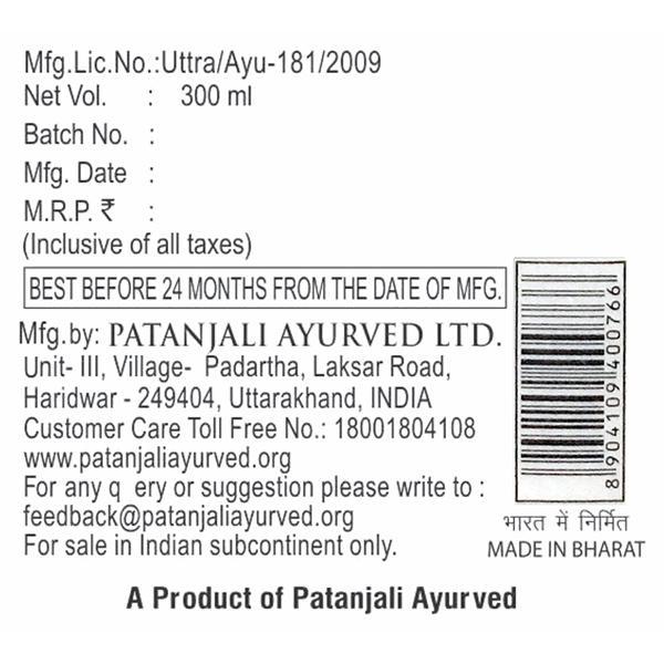 Patanjali Saundarya Body Lotion 400 ml