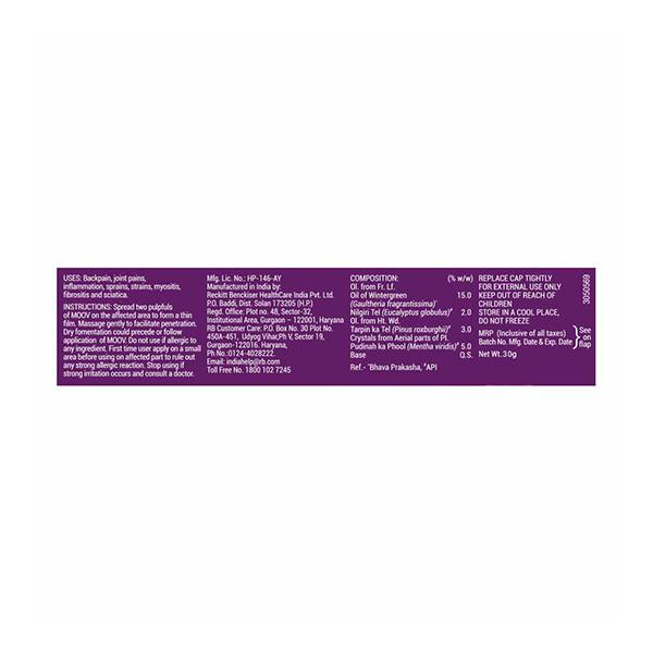 Moov Pain Relief Specialist Cream 30 gm