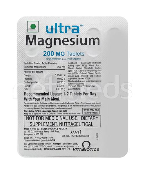 Ultra Magnesium 200mg Tablet 15'S